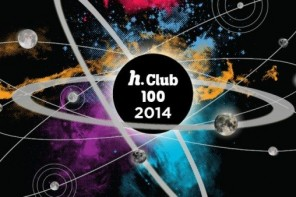 LAST TWO DAYS FOR hClub 100 NOMINATIONS